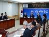 대전시, 평촌산단에 1조 8000억 원 규모 투자 유치