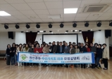 (도안뉴스) 유성구 원신흥동, 주민자치회 위원 모집설명회 개최