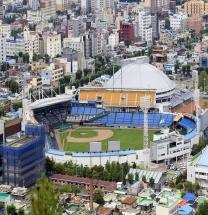 베이스볼 드림파크 건립부지'한밭종합운동장'