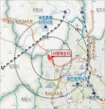 특화된 국방산업단지, 대전 안산산단 개발 청신호
