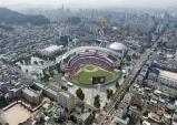 """대전 베이스볼 드림파크  22,000석 규모의""""개방형""""구장, 2024년 완공 조성 기본계획 발표"""