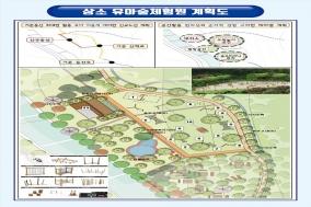동구, 2020년도 개장 유아숲체험원 조성 '첫삽'