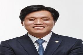조승래 의원, 유성지역 행안부 특교 16억원 확보