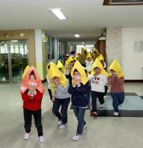 대전상원초, 지진·화재발생에 따른 유관기관 합동대응훈련
