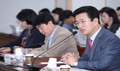 대전시, 센트럴파크 기본계획용역 중간보고 개최