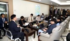대전교육청, 최근 유성구 학교폭력에 대한 대응방안 마련