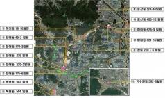 유성구 안산동 ·장대동 등, 개발제한구역 일부 해제