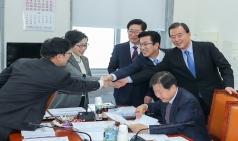 대전 혁신도시 지정 길 열렸다