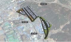 대덕 평촌지구 도시개발사업 착수