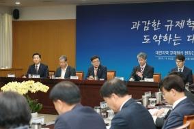 평촌지구 뿌리산업 특화단지 지정범위 확대 박차