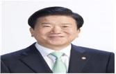 박병석 의원, 괴곡동 산악자전거 연습장 조성 국비 5억 확보