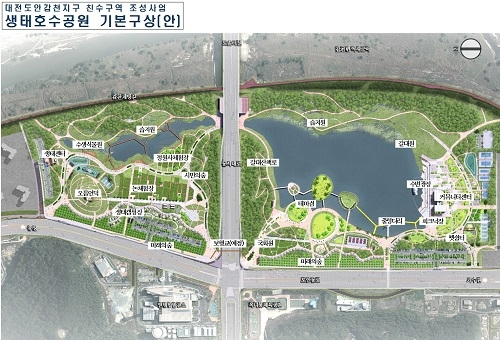 도안호수공원(갑천지구 생태호수공원) 조성사업'본격 추진
