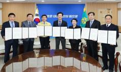 대전드림타운, 시-구-공사 협력으로 청년주거안정 한뜻