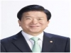박병석 후보, 큰 규모의 공공기관 유치로 일자리 창출