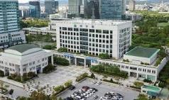 대전 서구, 344억 원 규모 지역 경제 활성화 긴급 예산 편성