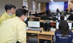 대전시, 긴급재난생계지원금 접수 시작