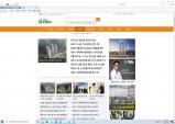 코로나19, 대전 확진자 치료 중 사망자 발생