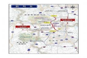 부강역~북대전IC 연결도로, 대전시와 세종시 간 광역도로망 신설로 교통혼잡 해소