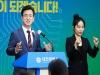 허태정 시장, 대전-세종 통합 제안