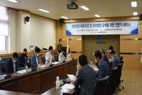 '대전천 미래 비전 및 발전방안 세미나'개최
