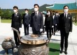 박영순 위원장, 시당 당직자 등과 함께 20일 대전현충원 분향·참배로 공식 일정 돌입