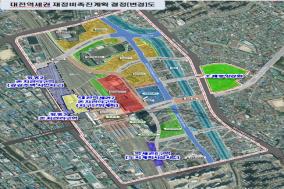 대전역세권, 소제중앙공원 결정 및 복합2구역 민자사업 기반 마련