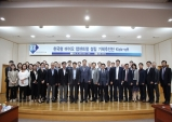 대전시, 바이오산업 글로벌 허브가 눈앞에~