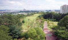 유성 공원 '다층적 공원(Omni-Layered Parks)'으로 운영방향 결정