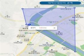 박영순 의원, 대전 드론특구 지정 환영