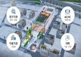 대전 스타트업파크 앵커건물 건축설계 제안공모