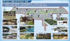 둔산ㆍ월평 공원, '물순환도시 핵심사업ㆍ저영향개발 시설공사 본격 추진'