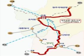 """허시장, """"충청권 광역철도 2단계 & 메가시티 광역교통망 조성 박차"""""""