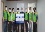 대전 서구, 공동주택 지원사업으로 5개 분야 4억 원 지원