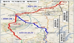 철도광역화..충청권 광역생활경제권 초석으로 발전