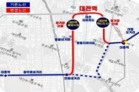 도시철도 트램, 대전역 경유