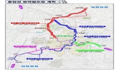'대전~세종~충북 광역철도'국가 선도사업 선정