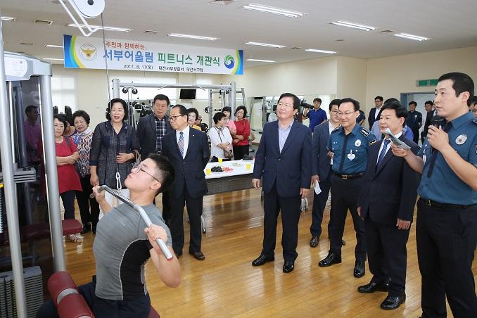 17.8.17 서부경찰서 어울림 피트니스 개관식2.jpg