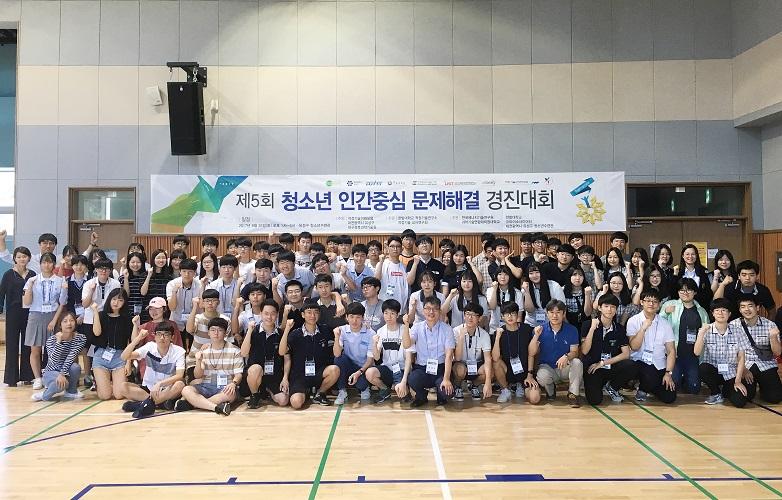청소년 경진대회.jpg