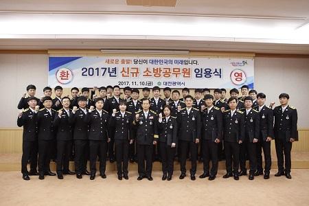 소방공무원 신규임용 (2).JPG