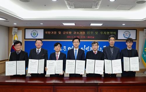 대전시, 안산국방산단 과학벨트 기업유치 쾌속질주 (2).jpg