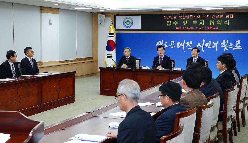 대전시, 평촌산단에 1조 8000억 원 규모 투자 유치 (1).jpg