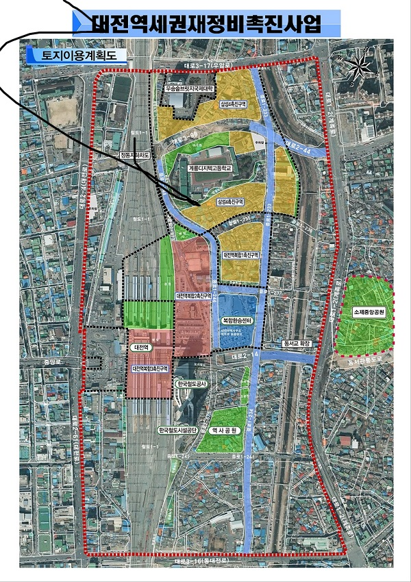 (도시재생주택본부장 기자 간담회)복합2구역 민자 유치'선택 아닌 필수'_대전역세권 토지이용계획도.jpg