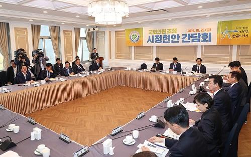 대전시, 국회의원 초청 시정현안 간담회 개최 (5).jpg